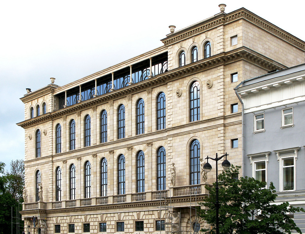 Museum of theatre and musical art
