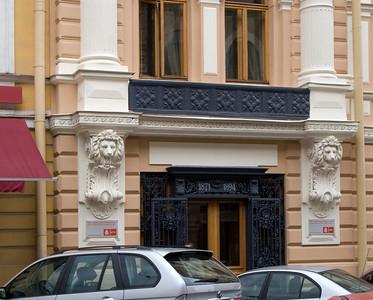 Lions bas-reliefs on Sadovaya street