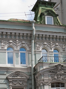 Kamennoostrovsky avenue, fragment of old building