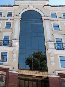 Front of the Boloev Center (business). Near St.Isaac's square. Grivtsova street, 4.