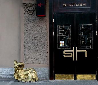 """Restaurant """"Shatush"""""""