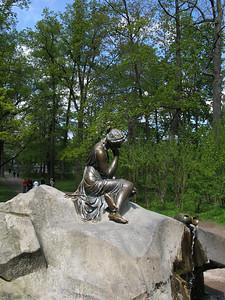 A girl with jug. Ekaterina park.