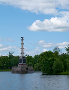 Catherine Park.Great Pond.Chesmen Column.