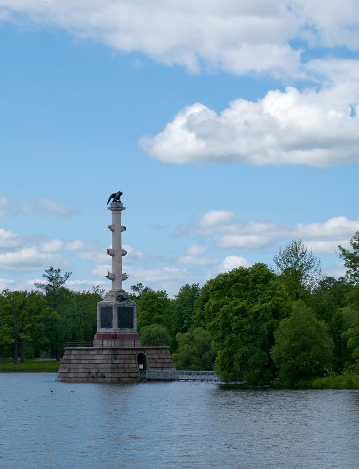 Catherine Park.Great Pond.Chesmen Column.