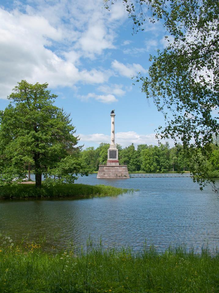 Grand pond View to Chesmen column.  Ekaterina park.