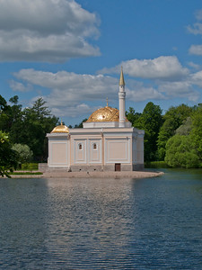 Grand pond View to Turkish bath house. Ekaterina park.