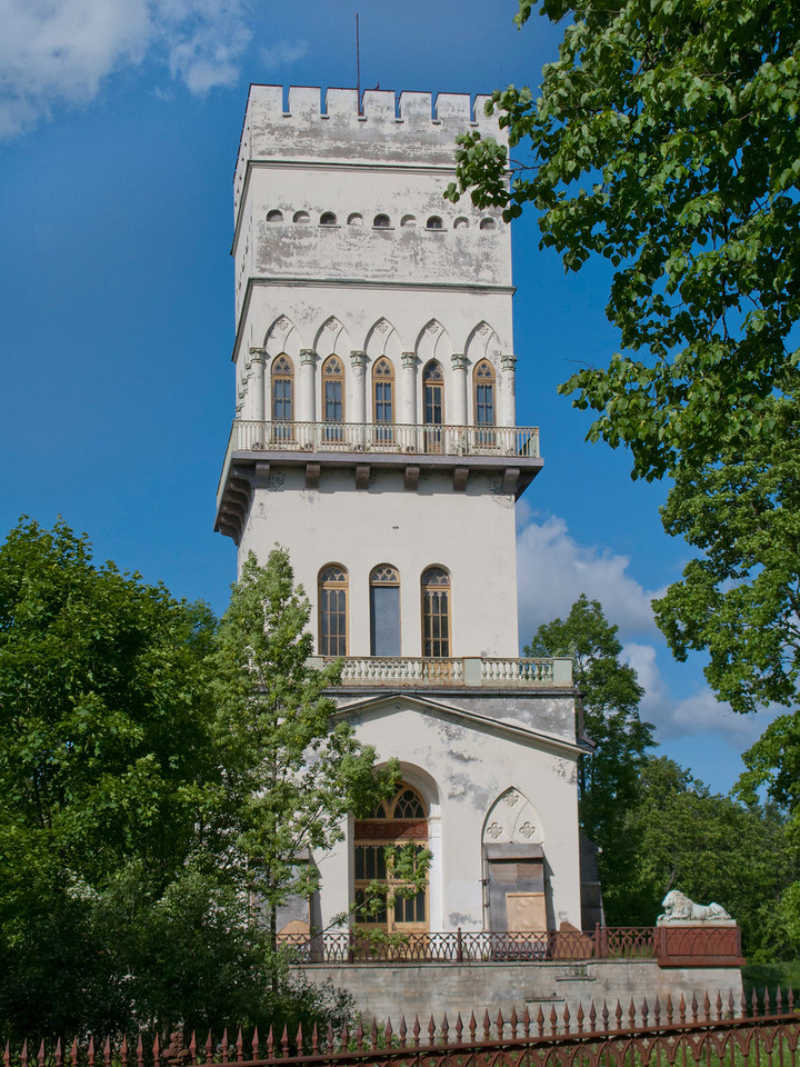 Alexander park. White Tower.