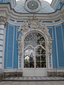 Pavilion Grot (fragment). Ekaterina park.