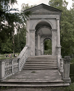 Palladius Bridge. Ekaterina park.