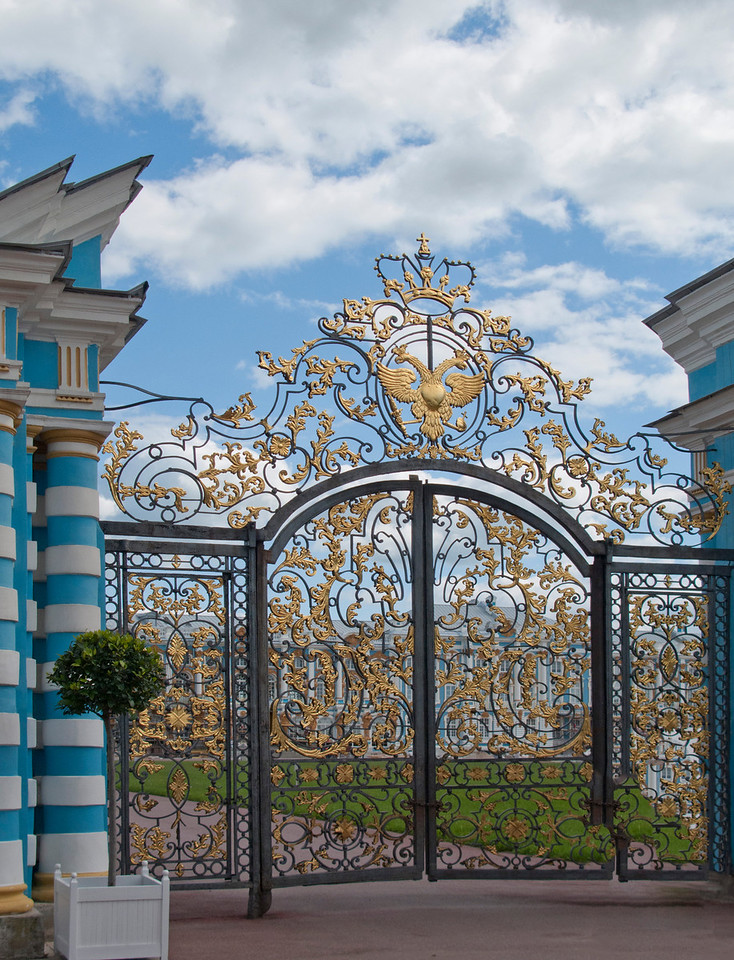 Gate of Parade Square. Ekaterina park.