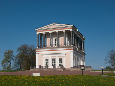 Meadow (Lugovoi) park. The Palace Belvedere.