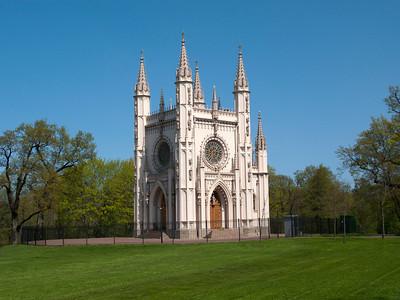 Alexandria Park. Gothic Chapel.