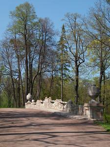 Alexandria Park. Ruin Bridge.
