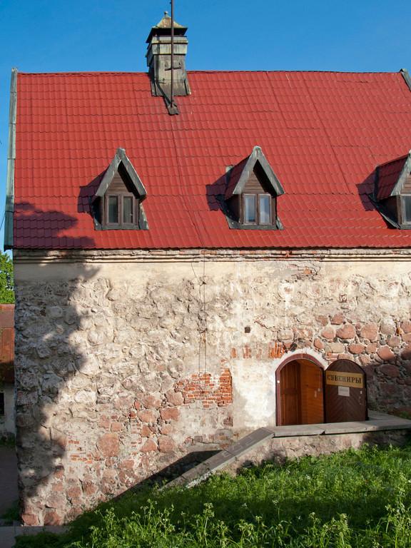 House of merchant, XVI c.