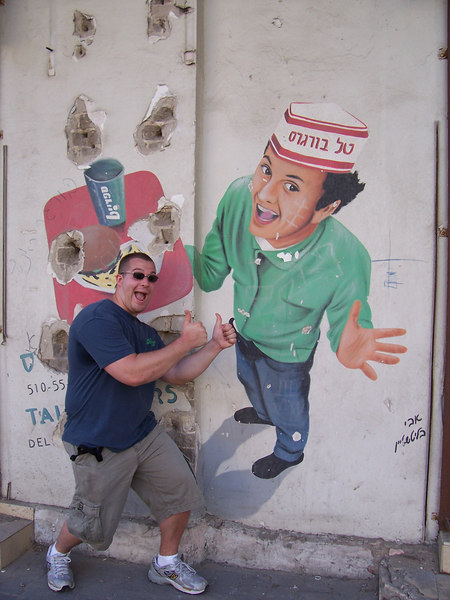 Quite possibly the dumbest thing I've ever seen painted.  So, naturally, I HAD to get a photo with it.