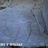 Dryfork Petroglyphs, Vernal Utah