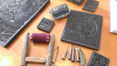 Woodblock Printing Workshop_003