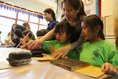 Woodblock Printing Workshop_028