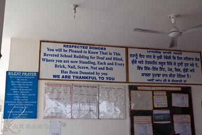 PatialaSchool 028