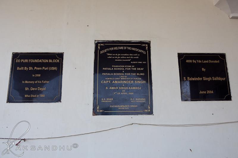 PatialaSchool 027