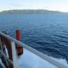 Ferry bound for Cebu, leaving Tagbilaran