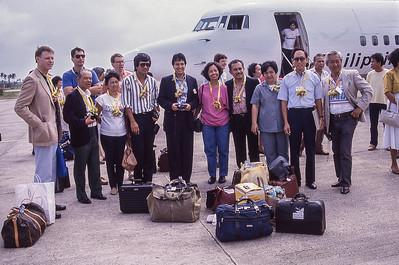 Arriving Kalibo, Aklan, 1988