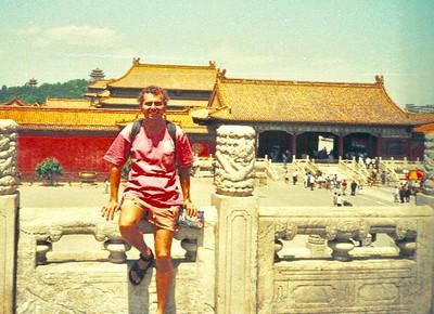1995 04 China