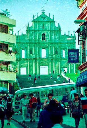 1996 03 Macau