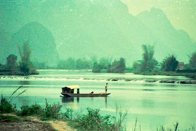 1996 04 China