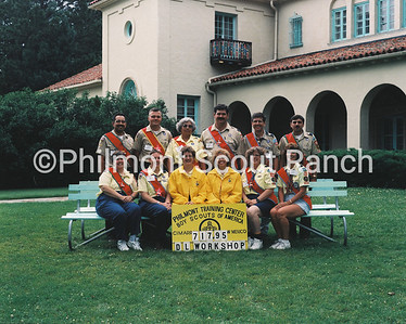 19950717_PTC_DLWORKSHOP_1