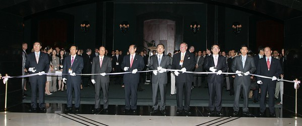 2007-2 Opening Ceremony of the Regional Conference in Seoul, May 2007