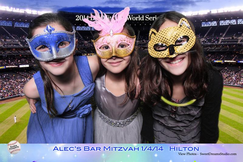 rent bar mitzvah party NJ