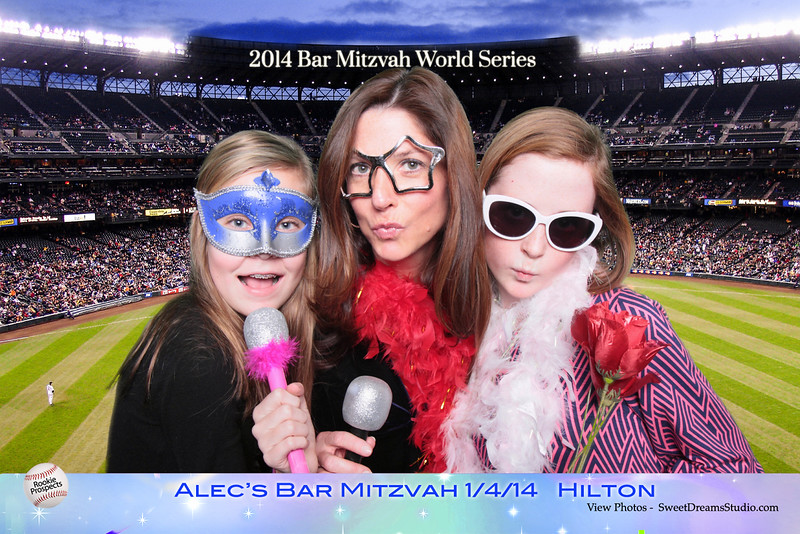 party rent Jewish bar mitzvah NY