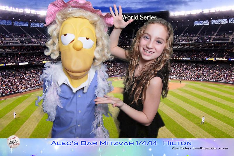 bar mitzvah party rent photo NJ NY