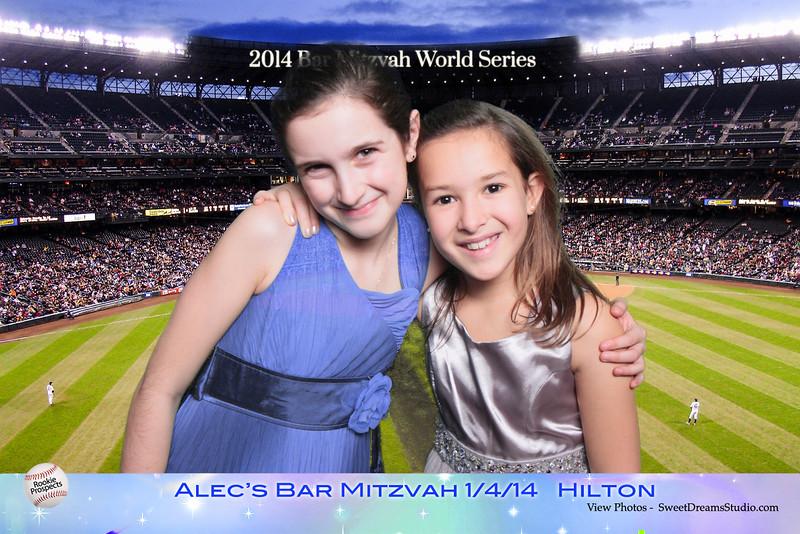 bar mitzvah party rent NJ NY