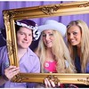 photo-booth-rental-baby-shower (14)