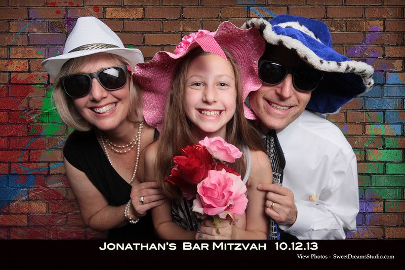 bar mitzvah party rental NJ