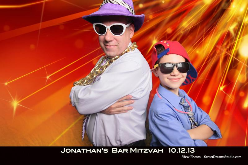 bar mitzvah party rental NY