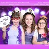 photo-booth-bat-mitzvah-party (15)