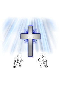 Christening/Baptism