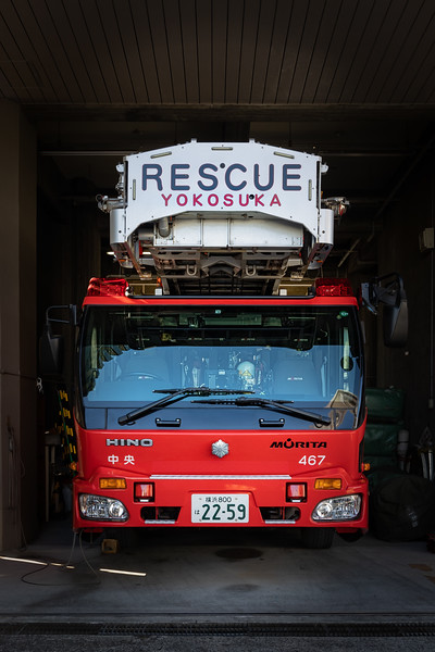 Engine 467