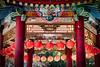 Chinatown Gazebo