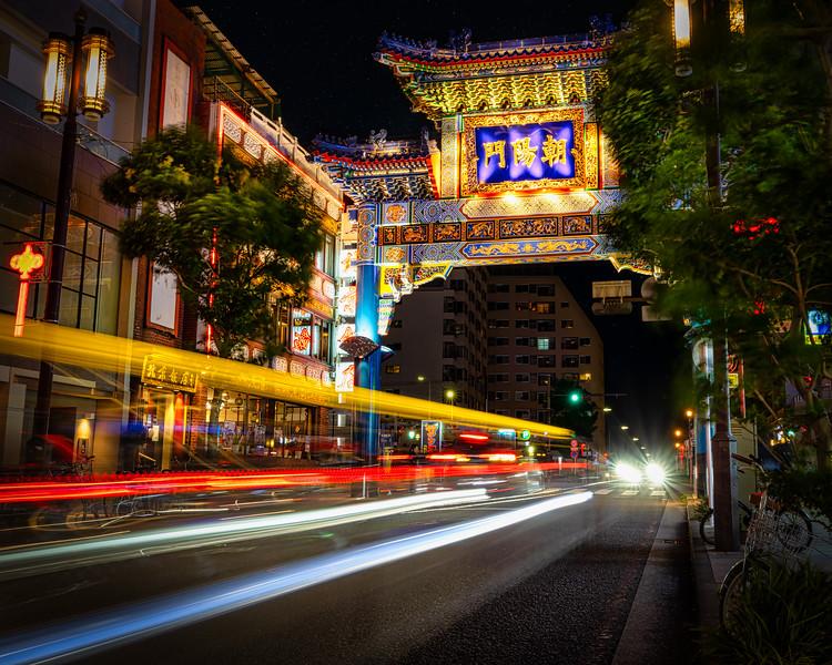 Chinatown Gate 1