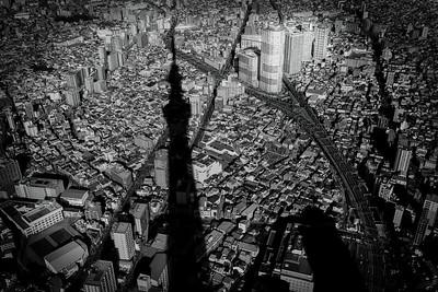 Tokyo Shadow 2