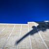 A Plane Shadow