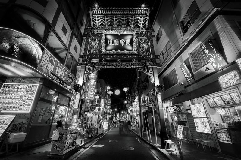 Chinatown Gate 7