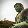 Buddha 15