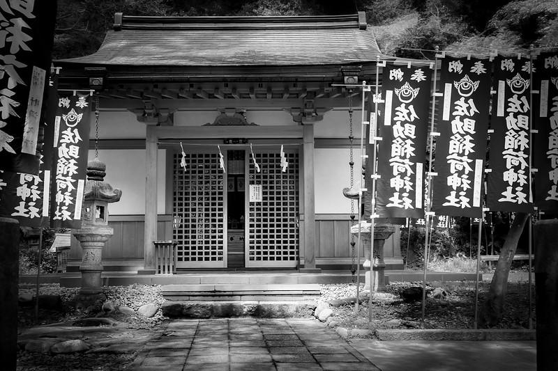 The Sasuke Inari-jinja Shrine