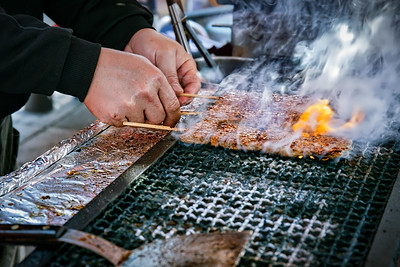 Japanese Grill
