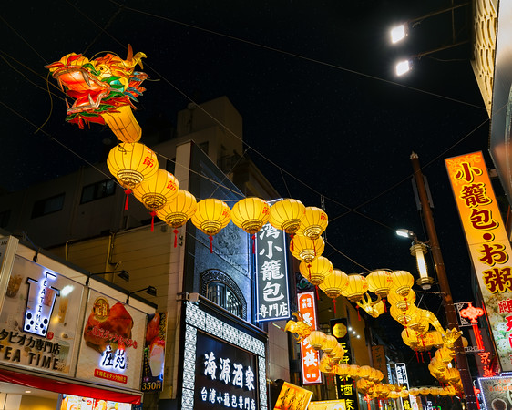 Chinatown Dragon